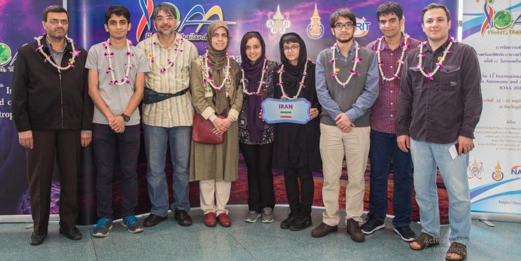 تیم المپیاد نجوم ایران در جایگاه سوم جهان ایستاد + گزارش تصویری
