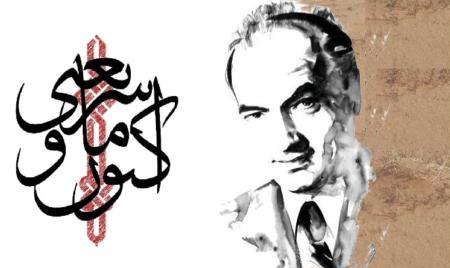 سمپوزیوم «اكنون، ما و شريعتی»، اوایل آذرماه برگزار میشود