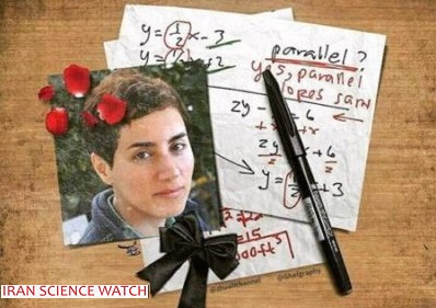 نقش بندی طرحی کاشیکاری از «مریم میرزاخانی» در دانشکده ریاضی دانشگاه شریف