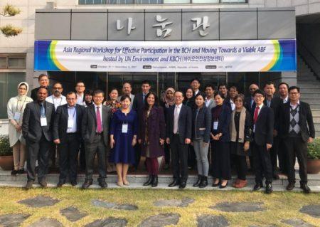 گردهمایی خانواده آسیایی اتاق تهاتر ایمنی زیستی در کره جنوبی آغاز شد