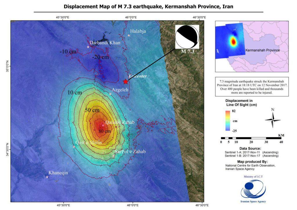 تازه ترین تصاویر سازمان فضایی ایران از منطقه زلزله زده/ نقشه ماهواره ای جابه جایی پوسته زمین در ایران و عراق