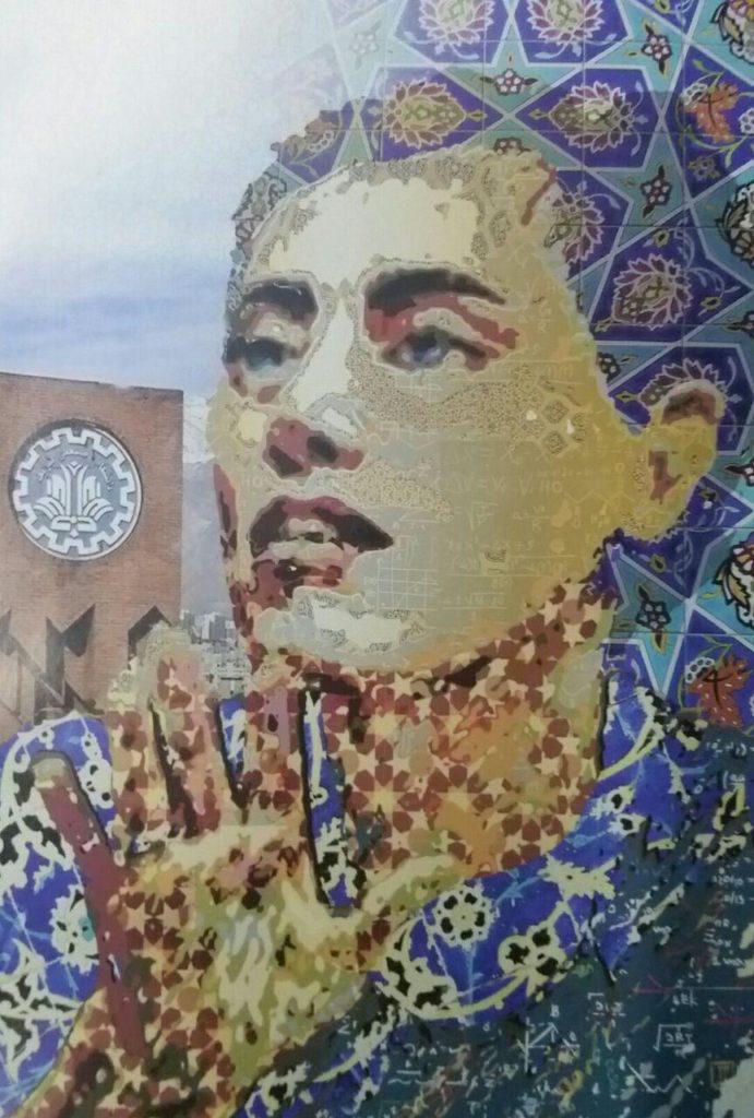 در مراسم بزرگداشت میرزاخانی اعلام شد: نصب یادمان مریم میرزاخانی و نخبگان جان باخته سانحه ۷۶ در دانشگاه شریف
