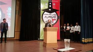 مسابقه ملی پژوهش در ۳ دقیقه برگزار شد