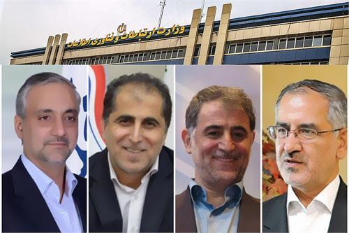 چهار معاون جدید وزارت ارتباطات و فناوری اطلاعات منصوب شدند