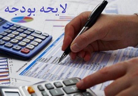 وقتی بودجه پژوهش روی کاغذ، هم چنگی به دل نمی زند!/استمداد وزیر علوم از مجلس برای تامین حداقل های بودجه پژوهش