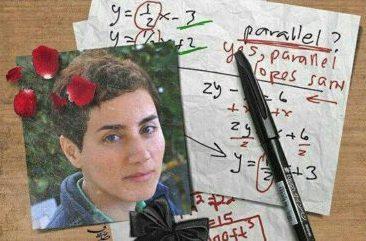 اعطای بورس تحصیلی دانشگاه استنفورد به نام «مریم میرزاخانی» به همت «انوشه انصاری»
