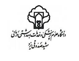 کلنگ احداث پردیس فناوری سلامت دانشگاه علوم پزشکی یزد به زمین زده شد