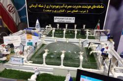 ساخت سامانه هوشمند مدیریت مصرف آب در دانشگاه صنعتی اصفهان
