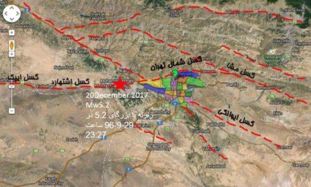 احتمال فعال شدن گسلهای ایپک و اشتهارد در پی زلزله ملارد/ ساکنان غرب تهران، جانب احتیاط را رعایت کنند