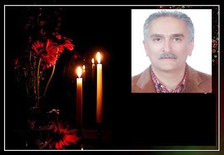 دكتر طارقیان، استاد ریاضی دانشگاه فردسی مشهد درگذشت