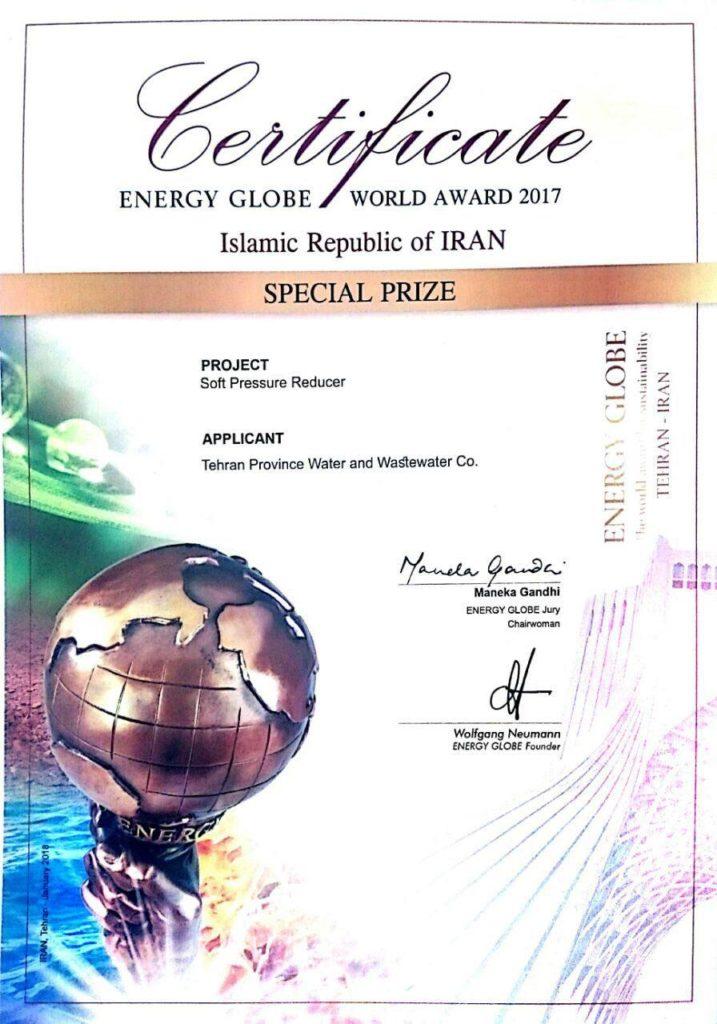 «سامانه فشارشکن نرم» محققان دانشگاه تهران برنده جایزه بنیاد جهانی انرژی شد