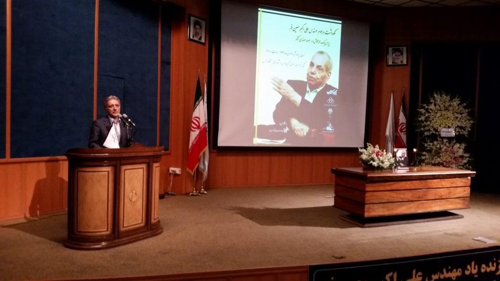 رییس دانشگاه تهران: مهندس معین فر الگویی تمام عیار برای جوانان است