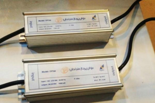ساخت پاور درایور LED در دانشگاه آزاد بجنورد
