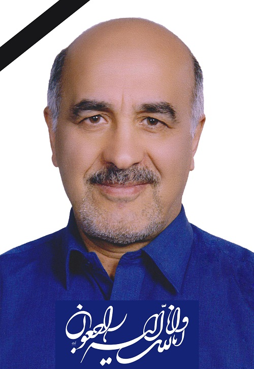 دکتر زرینقلم مقدم، استاد شیمی دانشگاه تربیت مدرس درگذشت