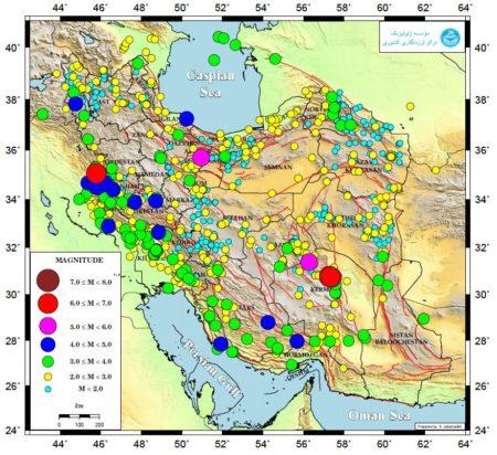 رخداد سه هزار و ۲۶۰ زمینلرزه در کشور طی آذرماه