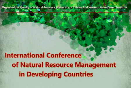 دانشگاه تهران، میزبان رهبران آینده محیط زیست از ۳۹ کشور جهان