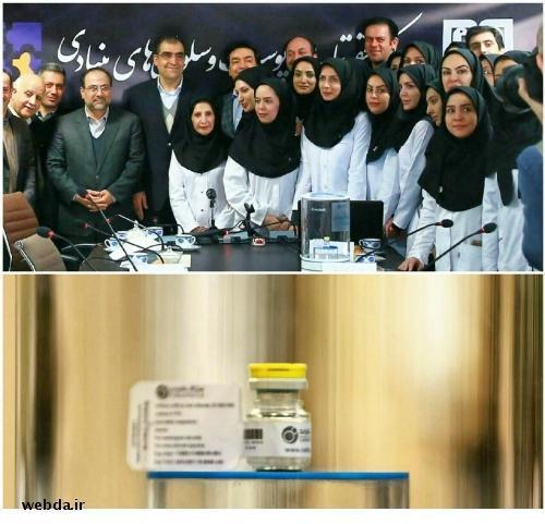 نخستین محصول سلول های بنیادی در حوزه پوست در کشور رونمایی شد