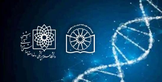 اولین «ژنوم مرجع ایرانیان» رونمایی می شود
