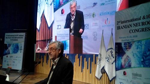دومین کنگره بین المللی نوروژنتیک ایران در مشهد آغاز به کار کرد