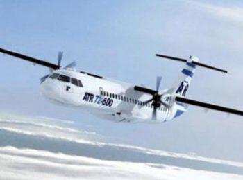 آشنایی با پرنده بی فرود «آسمان»/ هواپیمای پرواز «تهران – یاسوج» از نوع «ملخی دو موتوره» بود