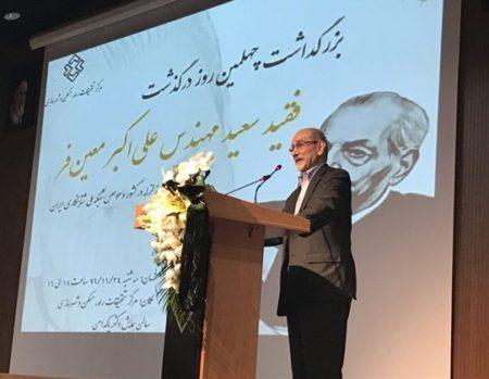 مهندس توسلی: مرحوم معینفر از مفاخر جامعه مهندسی ایران است