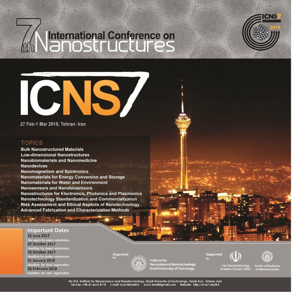 هفتمین کنفرانس بین المللی نانوساختارها برگزار می شود