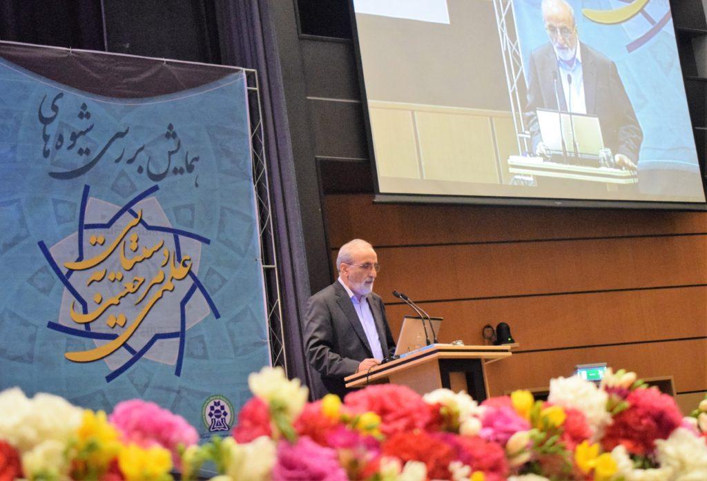 معاون تحقیقات وزیر بهداشت: وظیفه دانشمندان علوم پزشکی ایران، حل مشکلات جدی سلامت است/ نیمی از بودجه ناچیز تحقیقات پزشکی امسال هنوز اختصاص نیافته است