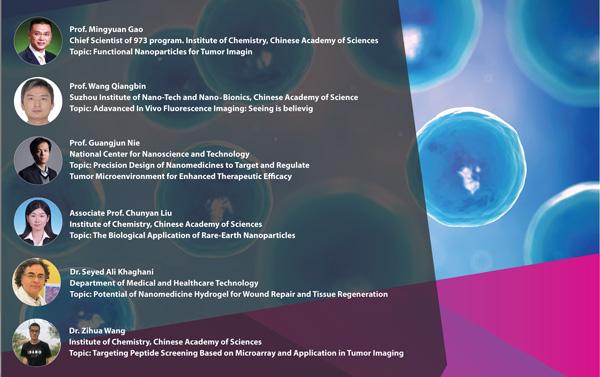 نخستین سمپوزیوم ایران و چین در نانوپزشکی و نانوبیوتکنولوژی برگزار می شود