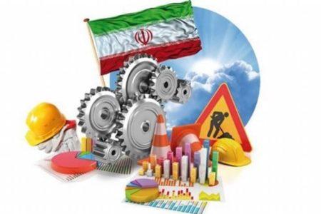 رسالهها و پایاننامههای برتر در حوزه تولید و اشتغال معرفی و تقدیر شدند