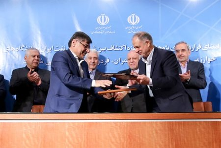 وزارت نفت، پنج پروژه کلان اکتشافی را به دانشگاه ها محول کرد