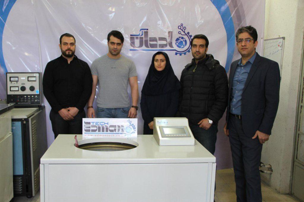موفقیت محققان ایرانی در ساخت اولتراسانتریفیوژ ۶۰هزار دور در دقیقه