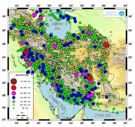 با افزایش ۶۰ درصدی نسبت به سال ۹۵: ایران پارسال بیش از ۱۸ هزار بار لرزید