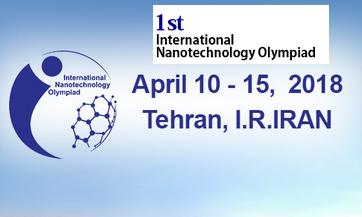 فردا به میزبانی ایران آغاز می شود: نخستین المپیاد بین المللی فناوری نانو