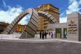 دهمین دوره مسابقات هوافضای دانشگاه صنعتی امیرکبیر برگزار می شود