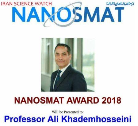 دانشمند ایرانی، برنده جایزه «نانواسمات ۲۰۱۸» شد