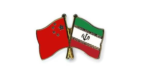 شرایط جذب متقاضیان در برنامه «تبادل دانشمندان جوان ایران و چین» اعلام شد
