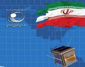 پرتاب قطعی سه ماهواره دانشجویی ۱۰ سانتی متری ایران به فضا