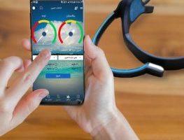 طراحی نرم افزار تشخیص سطح هوشیاری و استرس در کشور