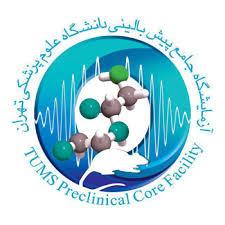 دبیر سمپوزیوم کاربرد تصویربرداری در تحقیقات پیش بالینی: آزمایشگاه پیش بالینی، تنها آزمایشگاه تمام ایرانی است