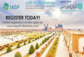 اصفهان، میزبان سی و پنجمین کنفرانس جهانی پارکهای علم و فناوری