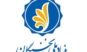 ثبت نام پنجمین دوره طرح «شهید احمدی روشن» بنیاد ملی نخبگان آغاز شد