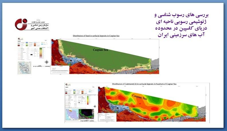 بی محلی پروژه های ملی به اطلاعات پایه زمین شناسی و خسارات فراوان به کشور!