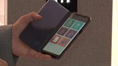 تلفن همراه خود را به دربازکن هوشمند چهار کاره تبدیل کنید