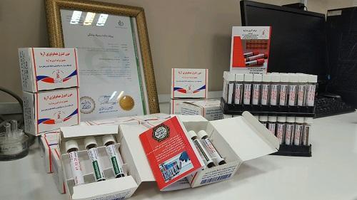 تولید خون کنترل کننده آزمایشگاه در دانشگاه علوم پزشکی شیراز