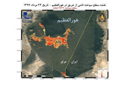 تصاویر ماهواره ای آتش سوزی تالاب هورالعظیم