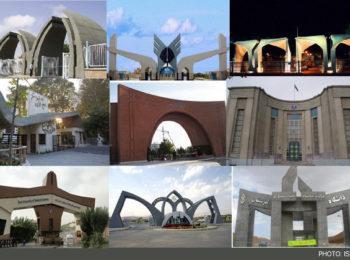 برترین دانشگاه های جهان در رتبه بندی شانگهای معرفی شدند/ دانشگاه اول ایران در جایگاه ۳۰۰-۴۰۰ فهرست هزاره