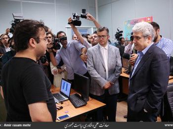 نخستین کارخانه نوآوری بخش خصوصی راه اندازی شد/ احداث کارخانه های نوآوری در اماکن متروکه تهران