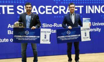 موفقیت دو دانشجوی ایرانی در مسابقات جهانی طراحی فضاپیما