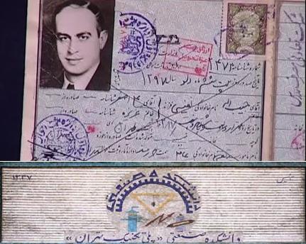 مهندس نفیسی از پلی تکنیک تهران تا NIT / سی و چهار سال از درگذشت پایه گذار دانشگاه امیرکبیر گذشت