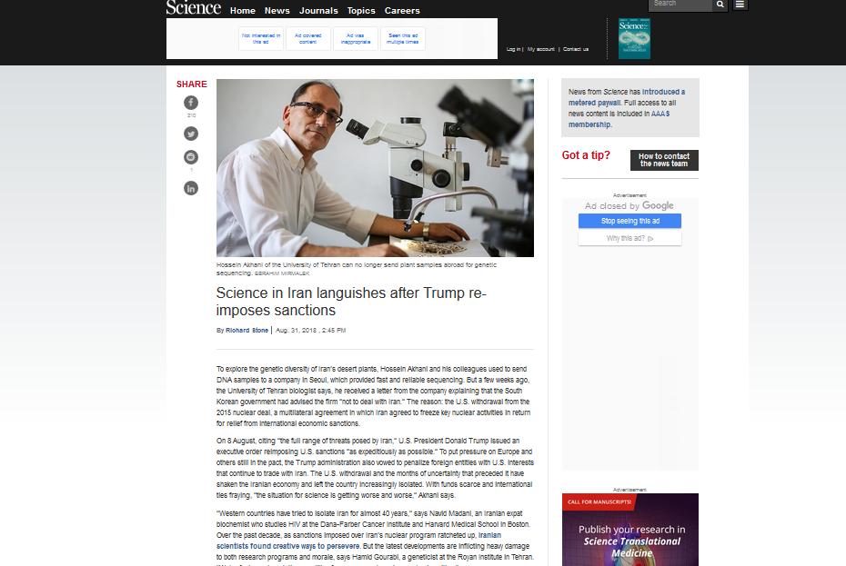 در تازه ترین گزارش ساینس از نگاه  خبرنگار سرشناس آمریکایی بخوانید:بیم و امیدهای جامعه علمی ایران در دور تازه تحریم ها